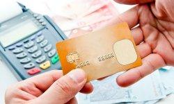 в каких банках дают кредитную карту без справок